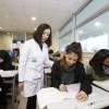 SEDA Gençleri Geleceğe Hazırlıyor