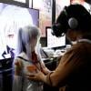 Japonya'da Gençlerin Yarısının Hiç Cinsel Deneyimi Yok