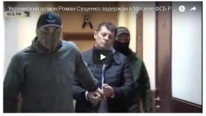 Rusya'da Ukraynalı gazeteciye casusluk suçlaması