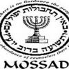 Mossad, Rusları kadrosuna katmak için VKontakte'de hesap açtı