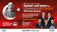 Milli Şairimiz M. Akif Ersoy'u Anma Programı