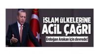 قادة البلدان الإسلامية من مكالمة طوارئ