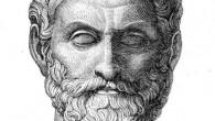 Yeni Müfredat, Ortaçağ ve 2600 Yıl Önce Yaşamış Thales !..