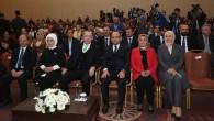 4. Uluslararası Teknoloji Bağımlılığı Kongresi açılışı gerçekleşti