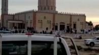 Mısır'daki katliamda bilanço ağırlaşıyor: Ölü sayısı 300'e ulaştı