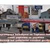 Bayrampaşa belediyesi ve Toptancı halleri camii yaptırma ve yaşatma derneği hal şoförlerini cenabet gezdiriyor