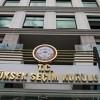 YSK, İstanbul'daki olağanüstü itirazları pazartesi görüşecek