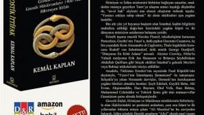 GNOSTİK İTTİFAK – Gnostik Hristiyan ve Gnostik Müslümanların 1400 Yıldır Bilinmeyen İttifakı