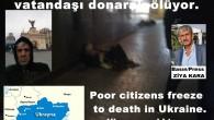Украина голодает