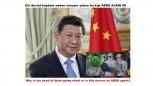 为什么在中国的国家元首沉默或者是这个人的阿巴德剂会造成一个国家的破坏国家元首在中国
