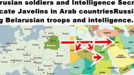 Belarusian soldiers and Intelligence Secretly dedicate Javelins in Arab countries Russia is using Belarusian troops and intelligence.