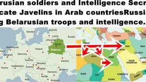 الجنود والمخابرات البيلاروسية يكرسون الرماح سرا في الدول العربية روسيا تستخدم قوات بيلاروسية واستخبارات.