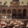 Çin'de Az Bilinen Bir Müslüman Azınlık : Salarlar
