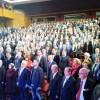 Rumeli'nin En'leri 2017″ ödül töreni